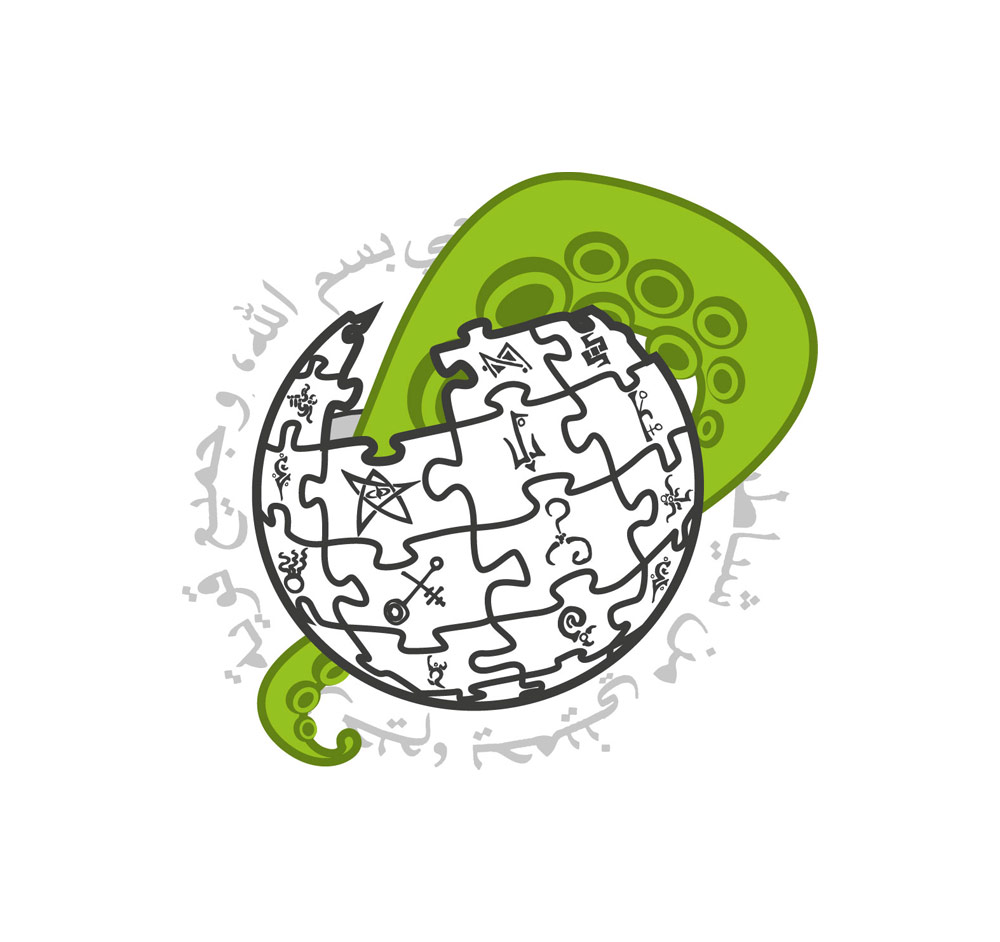 Logo Cthulhu Wiki